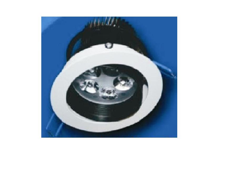 Đèn Downlight âm trần LED PARAGON - PRDDD80L5