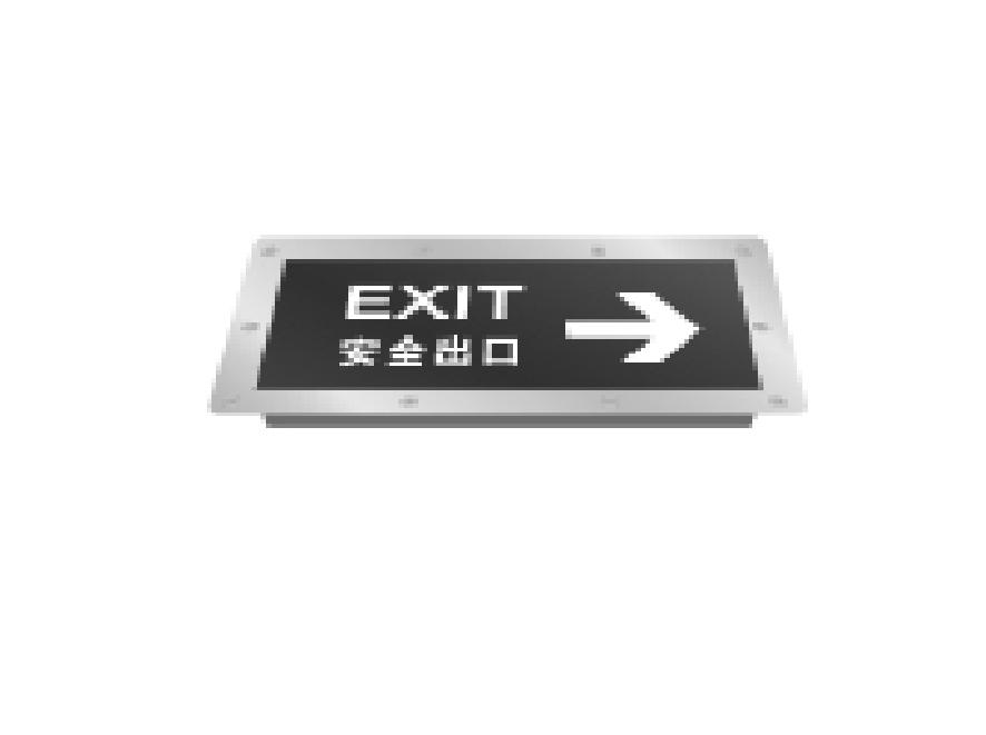 Đèn báo lối thoát hiểm