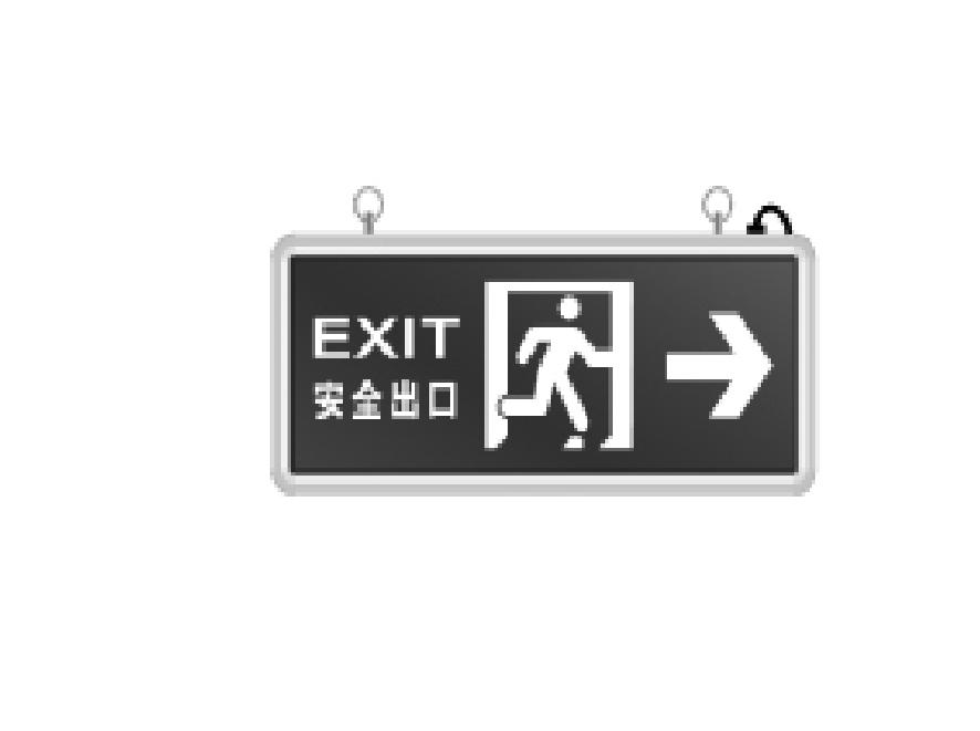 Đèn báo lối thoát hiểm ALEx 105A