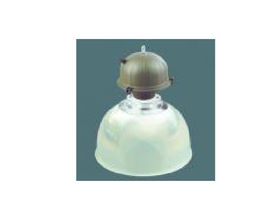 Bộ đèn hibay treo với chóa phản quang PMMA, PC