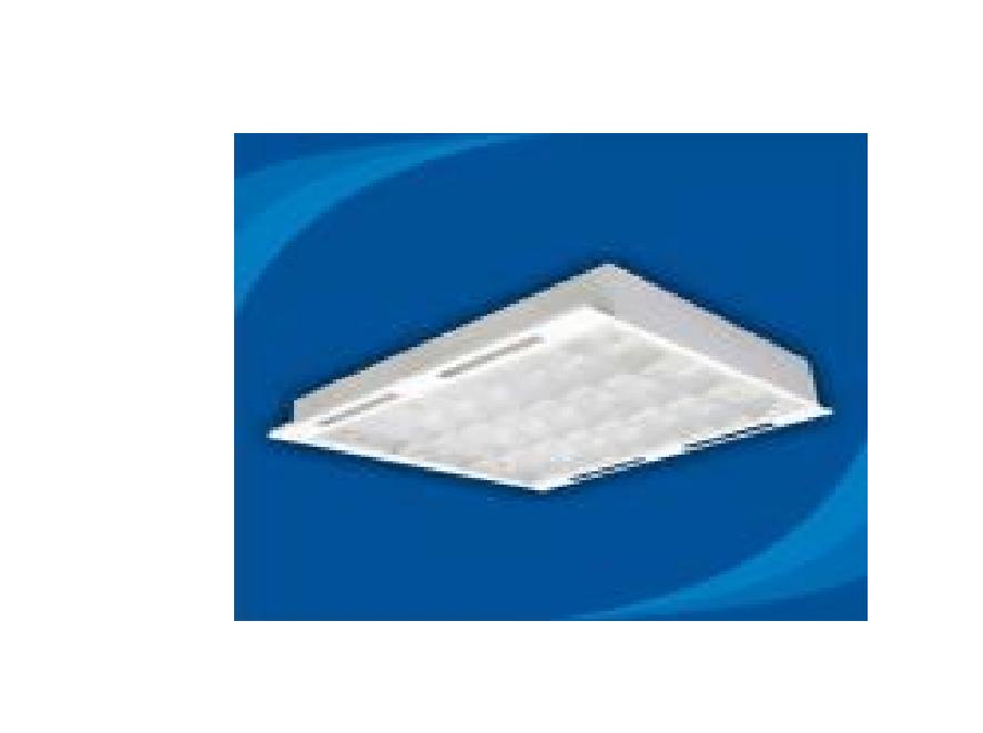 Máng đèn huỳnh quang âm trần - PRFH