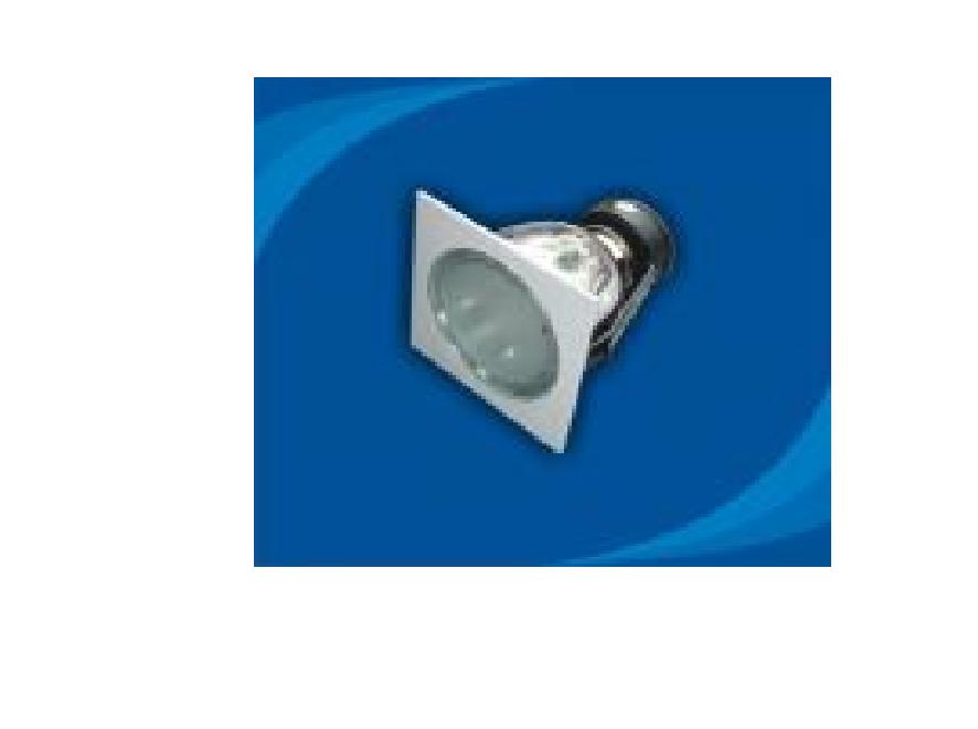 Đèn downlight âm trần - PRDI