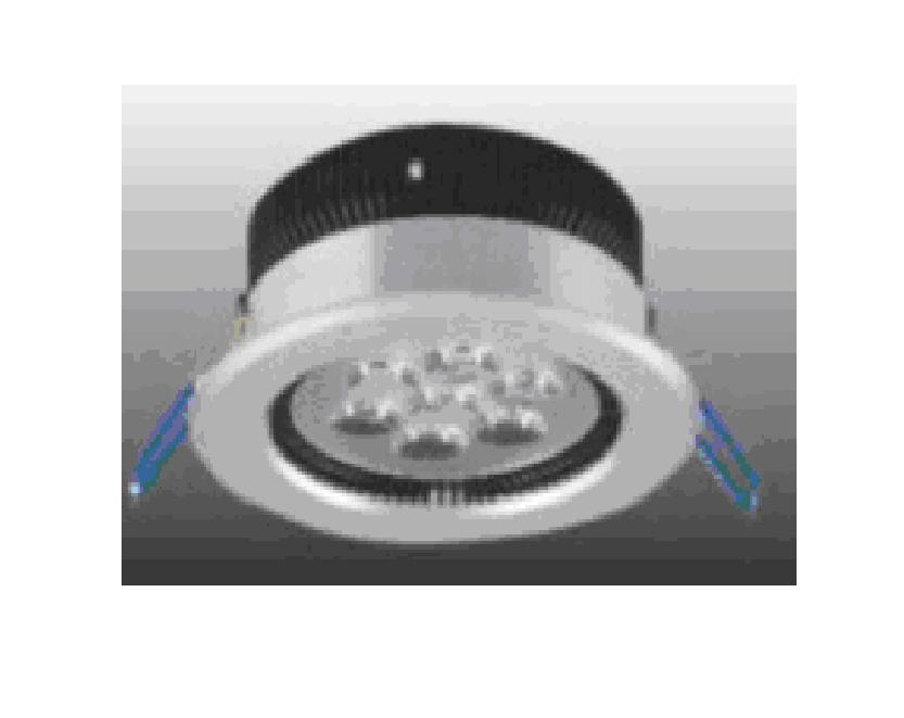 LED Downlight/ DF-A804/ DF-A804P